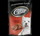 Cesar 100 гр./Цезарь консервы в фольге для собак Говядина с овощами