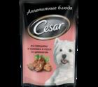 Cesar 100 гр./Цезарь консервы в фольге для собак Говядина и кролик со шпинатом