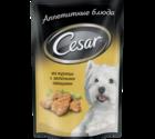 Cesar 100 гр./Цезарь консервы в фольге для собак Курица с зелеными овощами