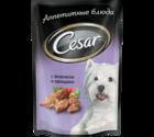 Cesar 100 гр./Цезарь консервы в фольге для собак Ягненок с овощами