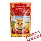 Родные Корма 85 гр./Консервированный корм  для кошек с чувствительным пищеварением с ягненком кусочки