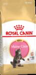 Royal Canin Maine Coon Kitten 400 гр./Роял канин сухой корм для котят породы мейн-кун в возрасте до 15 месяцев