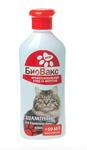 БиоВакс 335 мл./Шампунь для длинношерстных кошек с экстрактами вереска и боярышника + маслом чайного дерева.