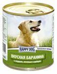 Happy Dog 750 гр. /Хэппи Дог консервы для собак Вкусная баранина с сердцем, печенью, рубцом