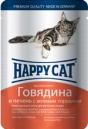 Happy Cat  100 гр./Хеппи Кет консервы  для кошек говядина с печенью в желе в желе