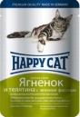 Happy Cat  100 гр./Хеппи Кет консервы  для кошек ягненок с телятиной в желе