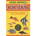 Аква Меню Коктейль/Ежедневный корм для крупных аквариумных рыб