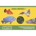 Аква Меню Фитос/Хлопьевидный ежедневный корм с растительными добавками для рыб