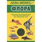 Аква Меню Флора/Ежедневный корм с растительными добавками для аквариумных рыб