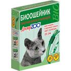 Доктор Зоо для кошек  БИОошейник зелен 35см