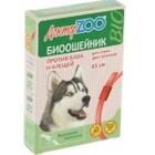 Доктор Зоо для собак  БИОошейник красный 65см