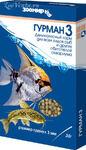 Зоомир Гурман-3 30 гр./Корм  для аквариумных рыб, крупные гранулы