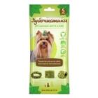 Зубочистики 35 гр./Авокадо с витаминами для собак мелких пород