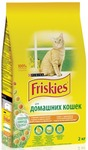 Friskies Indoor 2 кг./Фрискис сухой корм для домашних кошек с курицей, садовой травой