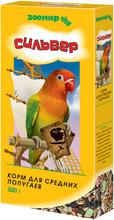 Сильвер 500 гр./Корм для средних попугаев