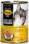 Васька 415 гр./Консервы для кошек нежный цыпленок в соусе