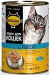 Васька 415 гр./Консервы для кошек нежная рыбка в соусе