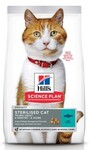 Hills Science Plan  Sterilised Cat 10 кг./Хиллс сухой корм для стерилизованных кошек до 7 лет Тунец