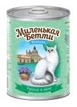 Миленькая Бетти 400 гр./Консервы для кошек Венеция Кролик в желе