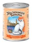 Миленькая Бетти 400 гр./Консервы для кошек Лондон Индейка в желе
