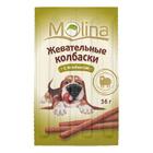 Molina 36 гр./Молина Жевательные колбаски для собак с ягненком