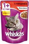 Whiskas 85 гр./Вискас консервы в фольге для кошек мини-филе говядина желе