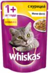 Whiskas 85 гр./Вискас консервы в фольге для кошек мини-филе курица желе