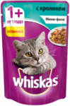 Whiskas 85 гр./Вискас консервы в фольге для кошек мини-филе кролик желе