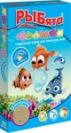 Рыбята Малыши Микрокорм 35 гр./Корм стартовый  для мальков рыб