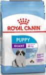 Royal Canin Giant Puppy 15 кг./Роял канин сухой корм для щенков очень крупных размеров с 2 до 8 месяцев