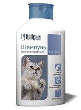 Rolf Club//Рольф Клуб шампунь инсектицидный для кошек 400 мл