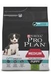 Pro Plan Puppy Sensitive Digestion 3 кг./Проплан сухой корм для щенков чувствительных с ягненком и рисом