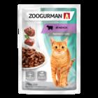 Зоогурман 85 гр.для стерилизованных кошек Ягненок в соусе