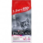 Pro Plan Junior Delicate 1,5 кг.+ 400 гр./Проплан сухой корм для котят с чувствительным пищеварением с индейкой