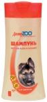 Доктор ЗОО 250 мл./Шампунь антипаразитарный  для щенков