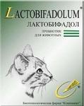 Лактобифадол для кошек 50 г