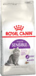 Royal Canin Sensible 2 кг./Роял канин сухой корм для кошек с чувствительной пищеварительной системой