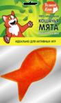 Игрушка для кошек Великий Кот Рыбка с кошачьей мятой 5 см. / GC331/