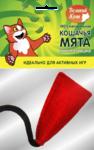 Игрушка для кошек Великий Кот Динамит с кошачьей мятой 5 см. / GC379/