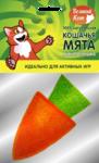 Игрушка для кошек Великий Кот Морковка с кошачьей мятой 5 см. / GC393/