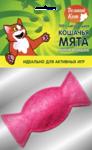 Игрушка для кошек Великий Кот Конфетка с кошачьей мятой 5 см. / GC416/