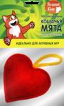Игрушка для кошек Великий Кот Сердечко с кошачьей мятой 5 см. / GC478/