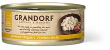 GRANDORF консервы для кошек Куриная грудка с утиным филе 70 гр.