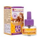 Антицарапки Феромоны 30 мл./нормализуют поведение кошки и восстанавливают хорошее самочувствие при стрессе