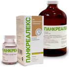 Панкреалекс 10 мл./Инъекционный раствор для лечения заболеваний поджелудочной железы