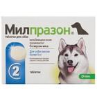 Милпразон для собак более 5 кг