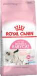 Royal Canin Mother Babycat 2 кг./ Роял канин сухой корм для котят в возрасте от 1 до 4 месяцев