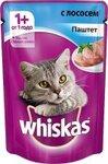 Whiskas 85 гр./Вискас консервы в фольге для кошек Мясной паштет лосось