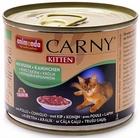Animonda CARNY KITTEN 200 гр./Анимонда консервы для КОТЯТ с курицей и кроликом