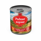 Родные Корма 525 гр./Консервы для собак  говядина с гречкой по-Рязански